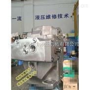 力士樂A4VSO柱塞泵故障維修測試配件輕微受損當日修復