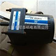 25W微型调速电机