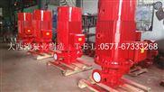 XBD单级消防泵,高扬程单级消防泵,CCC消防产品认证