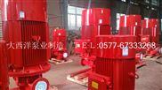 XBD-L立式單級消防泵,高揚程泡沫消防泵,增壓消防泵