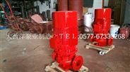 消防泵型号,消防泵特点,立式单级消防泵