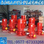 XBD单级消防泵,XBD-L无泄漏单级消防泵,CCC消防泵认证企业