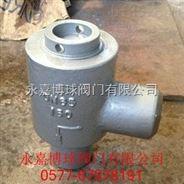 H63H/Y高压焊接角式止回阀,H63Y-160,H63Y-250,H63Y-350