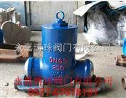H64Y-1500LB高壓自密封止回閥,美標焊接止回閥