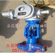 J961Y-P54100V/140V/170V高温高压电动电站截止阀