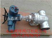 Z961W高压电动不锈钢闸阀