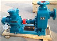 CYZ-A自吸油泵 80CYZ-A-32