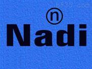 Nadi電磁閥