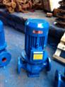 供应ISG50-200管道离心泵 铸铁管道离心泵