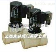 3053ABS電磁閥,臺灣ROFES塑料電磁閥