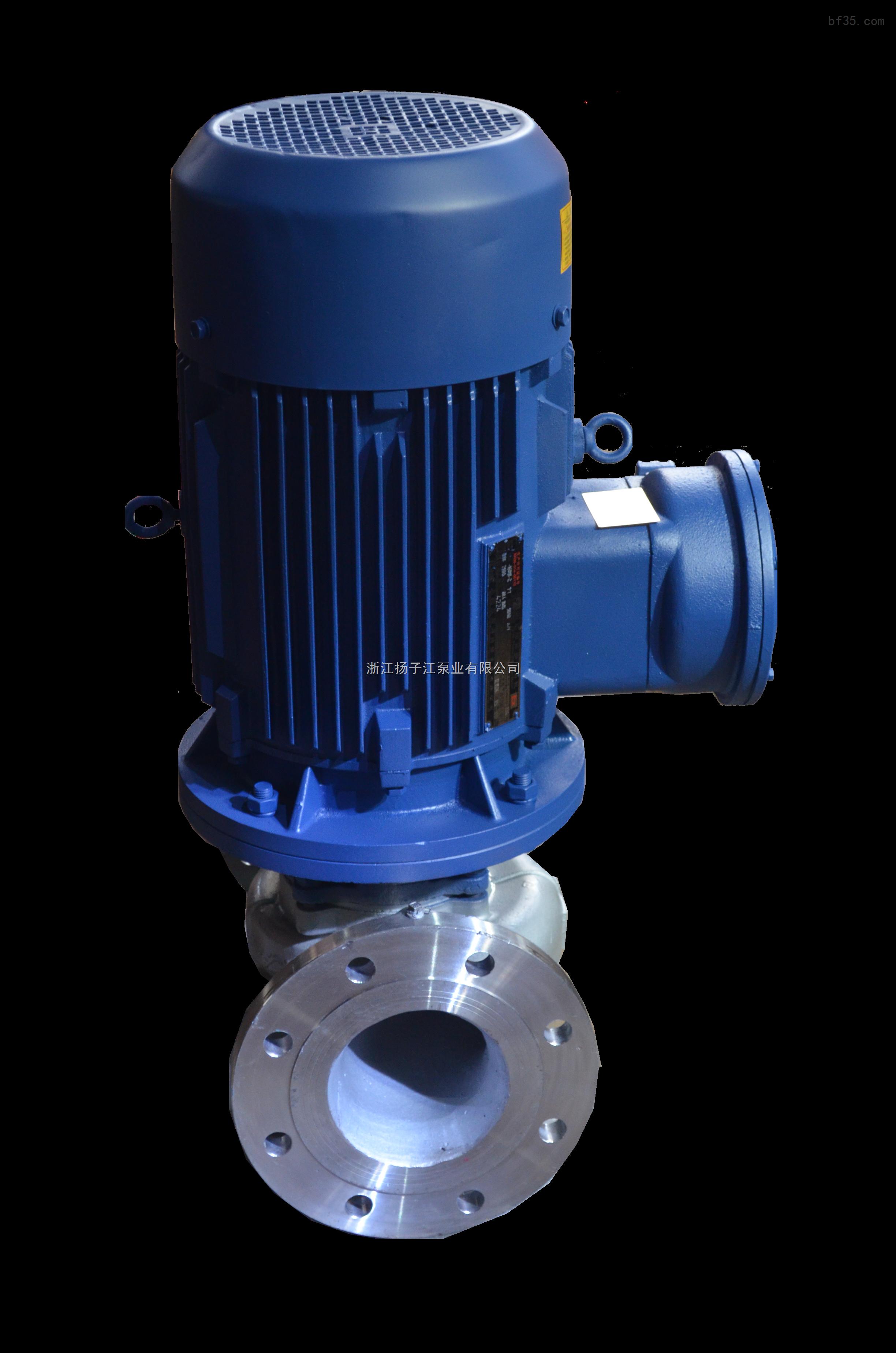 IHGB200-270不锈钢防爆管道泵 加压循环泵不锈钢水泵
