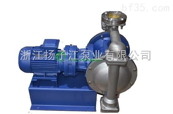 DBY铝合金防爆电动隔膜泵 不锈钢电动隔膜泵 塑料电动隔膜泵