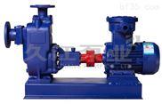 8寸ZWB自吸式防爆排污泵 DN200大口徑防爆污水泵 高效無堵塞