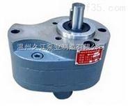 CB-B系列齿轮油泵