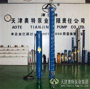 排雨水使用潛水泵-深水潛水泵-深井潛水泵使用環境