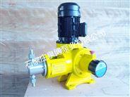 供应J-X柱塞式计量泵