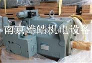 油研柱塞泵厂家直销A145-L-R-01-B-S-60低价神话