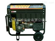 多功能发电电焊机TO250A