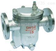 CS41H-自由浮球式蒸汽疏水阀