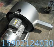中国台湾高压风机,漩涡气泵、高压气泵