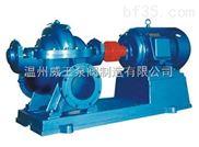 S型单级双吸离心泵厂家提供价格参数结构图