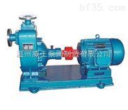 ZX系列卧式自吸泵离心泵、增压泵循环泵、工业泵