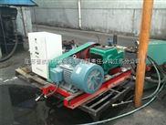 供应3D-SY15系列型电动试压泵 三柱塞高压电动试压泵 普航专业电动打压泵维修