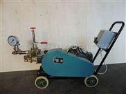 供应3D-SY小型电动试压泵 小型电动打压泵 普航小型不阻塞试压泵