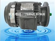 河北东元电机 台湾品牌 世界品质 2015年Z有潜力的东元代理商