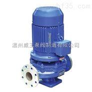 威王:IHGB型立式不锈钢防爆管道离心泵