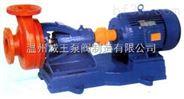 化工泵:FS型卧式玻璃钢化工泵