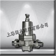 DY22F-16P低温减压阀