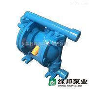 QBY-15-永嘉铝合金气动隔膜泵 微型隔膜泵