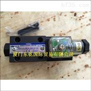 供应DSG-01-2B4B-D24-N1-50液控电磁换向阀 油研换向阀
