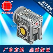 NMRV-E075,NMRV蜗轮减速机