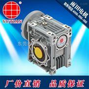 NRV075,NMRV蜗轮减速机