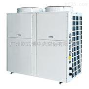 超低温系列环保型空气源热泵