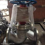 JY41W-不锈钢氧气截止阀