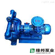 永嘉绿邦DBY防爆电动隔膜泵