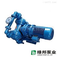 DBY襯氟電動隔膜泵襯氟塑料電動隔膜泵