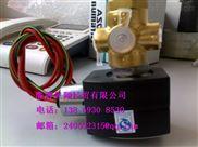 EF8320G186-美国ASCO电磁阀