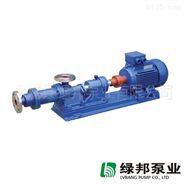永嘉绿邦I-1B浓浆泵