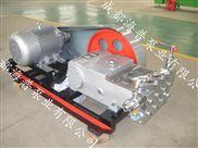 供应海普3D-SY30高压电动试压泵,大型LNG工程工艺管道高压试压泵