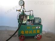 海普双缸往复泵,2D-SY电动试压泵/电动打压泵,胶管、纤维管专用试压泵