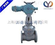 大口径电动闸阀/Z41H大口径法兰电动闸阀
