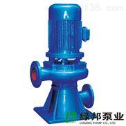绿邦LW(WL)管道立式无堵塞排污泵