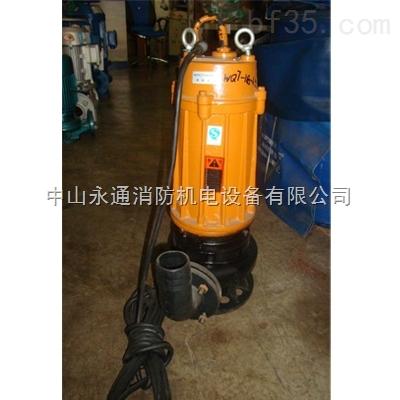兴农wq三相潜水泵参数齐全质量保证