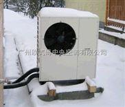 25P超低温热泵机组-商用热水机