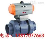 Q611F-10S\CPVC-氣動UPVC球閥 氣動塑料球閥