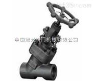Z15Y-Y型锻钢截止阀 中国冠龙阀门机械有限公司